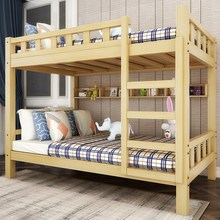 新品全松木上床下柜儿sm7实木床子db2m上下铺1.9米高低双层床
