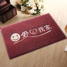 进门门sm防滑垫地毯db保PVC耐磨防水防滑丝圈地垫入户门垫