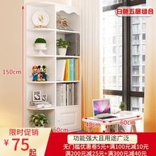 飘窗柜储物柜sm3桌书柜一le台收纳置物架阳台(小)书架榻榻米柜