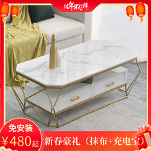 轻奢北sm(小)户型大理le岩板铁艺简约现代钢化玻璃家用桌子