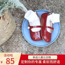 女童公sm鞋韩款时尚le皮鞋宝宝单鞋宝宝鞋学步2020新式宝宝鞋