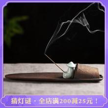 创意陶瓷香插香座 线香卧