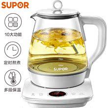 苏泊尔sm生壶SW-leJ28 煮茶壶1.5L电水壶烧水壶花茶壶煮茶器玻璃