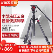 milsmboo米泊leA轻便 单反三脚架便携 摄像碳纤维户外旅行照相机三角架手