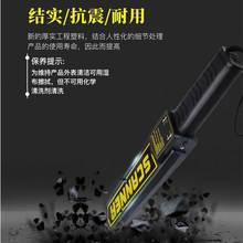 (小)型手sm高精度金属le(小)型防金属安检设备厂安检,