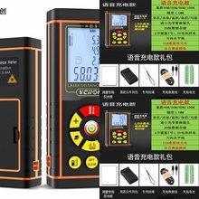测量器sm携式光电专le仪器电子尺面积测距仪测手持量房仪平方