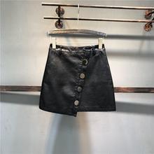 pu女sm020新式le腰单排扣半身裙显瘦包臀a字排扣百搭短裙
