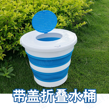 [smile]便携式折叠桶带盖户外家用