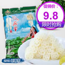 泡椒藕sm酸辣藕肠子le泡菜酸辣藕带湖北特产开胃菜