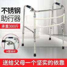老年的sm行器扶手助im的步行器行走走路辅助器手扶拐杖椅凳子