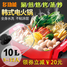 超大1smL涮煮锅多tt用电煎炒锅不粘锅麦饭石一体料理锅