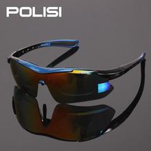 POLISsm骑行眼镜偏tt山地车护目近视户外登山运动钓鱼跑步装备