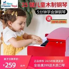 25键sm童钢琴玩具hy弹奏3岁(小)宝宝婴幼儿音乐早教启蒙