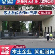 京津冀sm线段滑门电kg分段平移门伸缩悬浮工厂无轨铝艺门