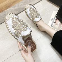 半拖鞋女平底包头2021夏季新sm12时尚外so外拖鞋水钻渔夫鞋