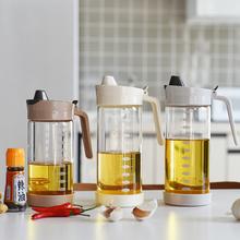 日本SPSsm2UCE玻so漏油油壶厨房调味收纳瓶带刻度480毫升油瓶