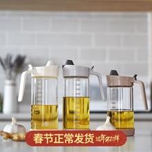 日本厨房防漏油家用sm6璃油壶酱so储油调味(小)瓶子大容量油罐