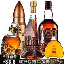 洋酒多瓶组合威sm4忌XO白soOP伏特加利口酒烈酒鸡尾酒酒吧酒水