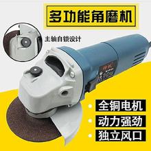 号木材sm泥大理石手so具切割加厚工程(小)砂轮电动磨光机(小)型。