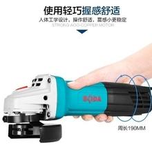 博大角sm机多功能家so手磨磨光打磨切割机手沙轮砂轮电动工。