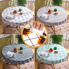 圆桌桌布布艺防水防油隔热sm9洗茶几布so款塑料台布圆形家用