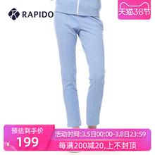 RAPsmDO 雳霹jo季女士修身舒适运动休闲直筒显瘦针织长裤