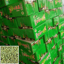 [smujo]新疆特产吐鲁番葡萄干加工