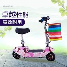 电动车sm型车女士折jo代步车超轻成年滑板车迷你(小)海豚电瓶车