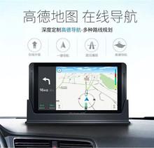 导航高sm记录仪汽车jo货车行车仪倒车影像电子狗测速一体机