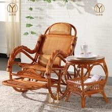 椅成的sm台午睡椅藤op实木老的椅家用大的藤编摇摇椅