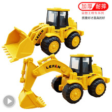 挖掘机sn具推土机(小)66仿真工程车套装宝宝玩具铲车挖土机耐摔