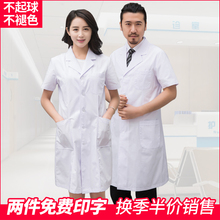 八只眼sn大褂短袖女55生服护士服夏季短袖医生服美容院工作服