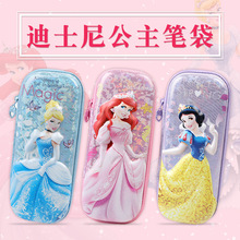 迪士尼sn权笔袋女生py爱白雪公主灰姑娘冰雪奇缘大容量文具袋(小)学生女孩宝宝3D立