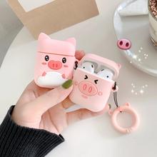 可爱猪情侣AirPods1sn102代苹ps耳机保护套软硅胶防摔收纳盒