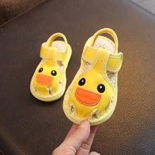 202sn夏季0-4ps凉鞋男女童卡通亚麻室内防滑新生幼童手工布鞋