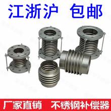 304sn锈钢补偿器xw膨胀节 蒸汽管拉杆法兰式DN150 100伸缩节