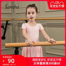 Sansnha 法国xw蕾舞宝宝短裙连体服 短袖练功服 舞蹈演出服装