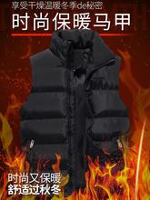 正品轩尧耐克泰男士羽绒棉马甲sn11冬季外ak装保暖坎肩背心