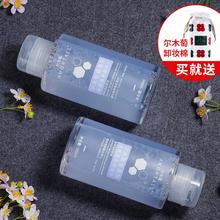[sneak]肖恩雅严选 尔木萄卸妆水