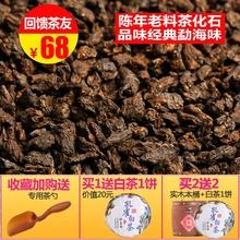 老班章sn茶碎银子普ak老茶头散茶500g古树糯米香茶化石