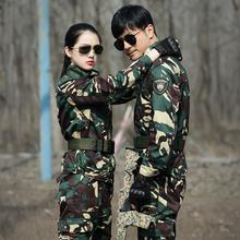 夏季耐sn套装男女工ak品军迷特种兵猎的作训服野战