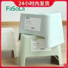 [sneak]FaSoLa塑料凳子加厚