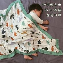 ins纱布竹sn3维包巾浴ak六层纱布新生襁褓宝宝抱被婴儿盖毯子
