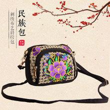 201sn新式民族风ll包刺绣帆布简约手机包零钱包(小)包女士斜挎包