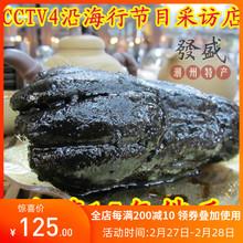 �l盛2sn20双十二zq产 散装陈年老佛手果香橼 腌制15年