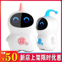 葫芦娃sn童AI的工xc器的抖音同式玩具益智教育赠品对话早教机