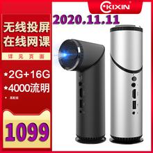 202sn新式(小)型便xc投影仪5G无线wifi手机同屏投屏墙投影一体机