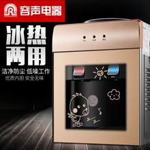 饮水机so热台式制冷er宿舍迷你(小)型节能玻璃冰温热