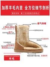 。20so0冬季羊皮ce雪地靴中筒女靴防水短靴男女棉鞋