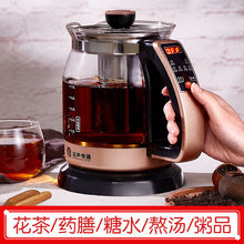 容声养so壶全自动加ce电煮茶壶煎药壶电热壶黑茶煮茶器